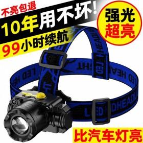 LED头灯强光可充电变焦远射头戴式手电筒