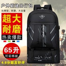 可扩容65升大容量双肩包户外旅行背包登山包行李包