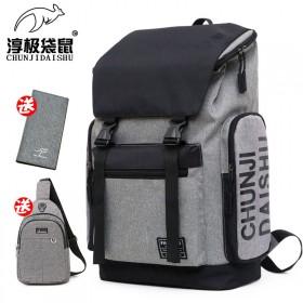 大容量书包男潮牌学生双肩包韩版男士休闲旅行包背包