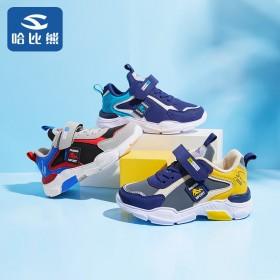 哈比熊品牌童鞋2020秋季新款韩版老爹鞋子男童潮鞋