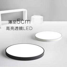 超薄LED吸顶灯客厅卧室超亮圆形