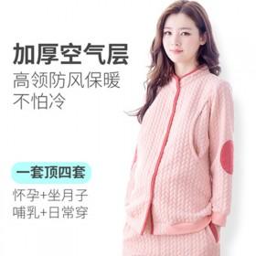 月子服春秋冬季纯棉产后加厚空气棉夹棉孕妇睡衣