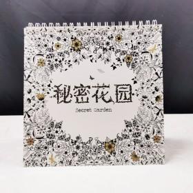 【套餐】素描本速写本秘密花园图画本彩铅本涂鸦绘画本