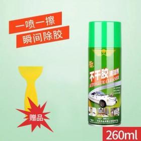 除胶剂去胶不干胶清洁剂汽车家用粘胶去除清洗剂