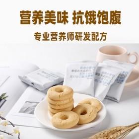 营养代餐饼干低卡饱腹粗粮膳食纤维0脂低GI藜麦健身