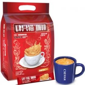 云南咖啡750g三合一速溶咖啡50条独立包装咖啡