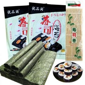 【30片】寿司海苔专用A级海苔片 配赠寿司卷帘