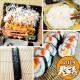 【30片】寿司海苔专用A级海苔片 配赠寿司卷帘  3009921