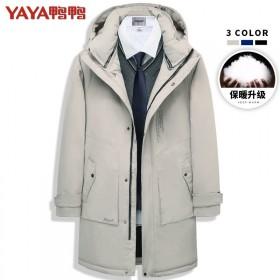 鸭鸭棉衣男中长款加厚保暖棉服连帽棉袄韩版休闲外套