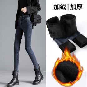 加绒牛仔裤女显瘦显高修身铅笔裤弹力提臀小脚裤