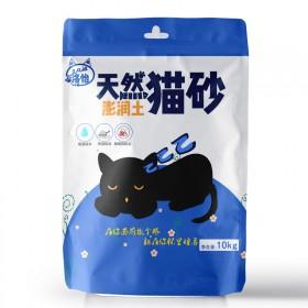 10斤 猫砂膨润土结团除臭薰衣草柠檬原味猫沙