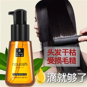 韩国留香免洗护发精油1瓶