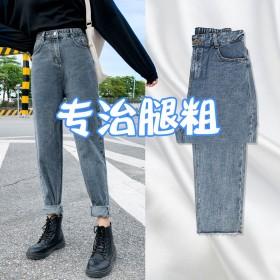 新款潮流牛仔裤女裤直筒宽松高腰显瘦萝卜老爹裤子