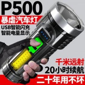 1000米手电筒强光可充电