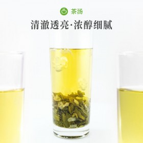 100g茉莉花茶叶超特浓香型