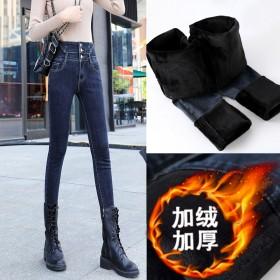 加绒牛仔裤高腰弹力小脚裤
