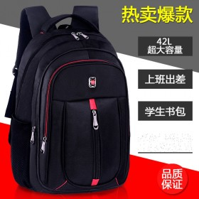 书包男女学生书包大容量商务双肩包韩版电脑包背包