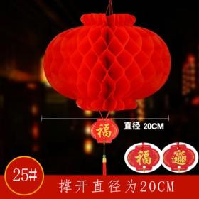 2个福立体灯笼新年挂饰装饰品春节