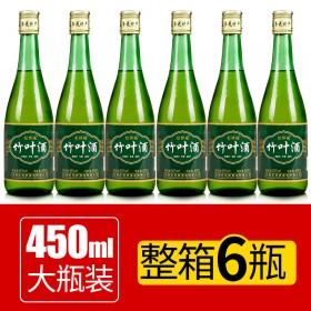 山西竹叶青酒450ml×6瓶