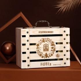 坚果礼盒 年货礼品装