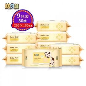 京东婴儿手口湿巾带盖80抽9包