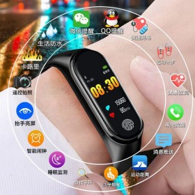 南极人智能手表可充电多功能防水黑科技电子表跑步手环