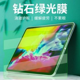 苹果平板钢化膜ipad高清抗指纹屏幕保护贴膜air
