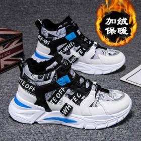 ins超火高帮鞋韩版增高老爹鞋百搭男士休闲鞋运动鞋