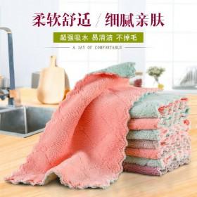 懒人洗碗布不沾油吸水珊瑚绒双面加厚去油巾 2片装