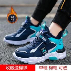 童鞋男童秋冬跑步鞋儿童棉鞋休闲鞋皮面加绒运动鞋