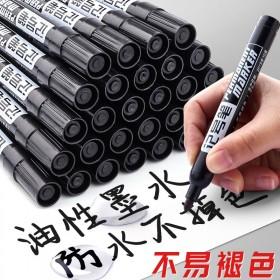 50支加浓型油性记号笔促销