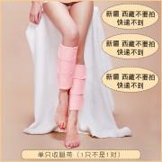 产后收腿带下单拍2件【禁用积分.红包.优惠券】