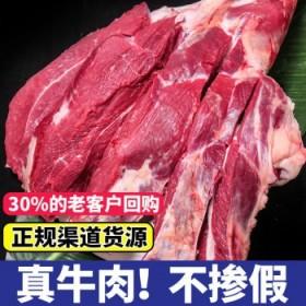 新鲜牛前腱4斤牛肉正宗牛腿肉生鲜黄牛肉调理不是牛腱