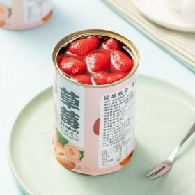 新鲜水果草莓罐头425克/罐4