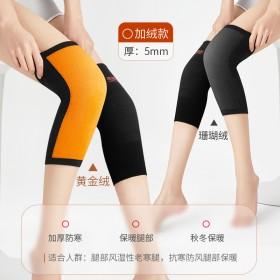 南极人艾草护膝盖护套保暖发热防寒膝盖袜护具