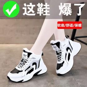 加绒棉鞋韩版运动鞋高帮休闲鞋小白鞋老爹鞋女鞋冬季