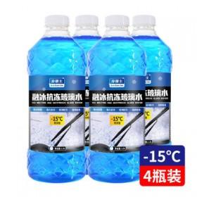 4瓶 -40度 汽车玻璃水