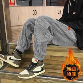 灯芯绒裤子男冬季宽松百搭束脚裤加绒加厚粗条绒休闲裤