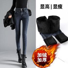 加绒加厚牛仔裤高腰弹力小脚裤