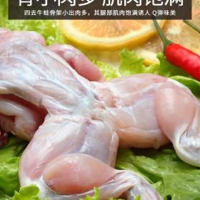 6斤牛蛙肉新鲜田鸡肉冷冻去皮去头去脚趾去内脏