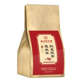 北京同仁堂红豆茯苓薏米茶祛湿气赤小豆芡实养生茶