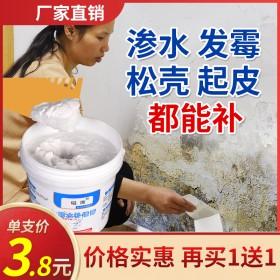 磁面防水补墙膏腻子粉膏批嵌材料墙面修补膏防水防潮