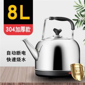 304不锈钢电热水壶8升6升自动断电烧水壶电水壶
