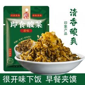 即食酸菜50g原味红油泡椒味菜爽口开胃菜佐餐小菜