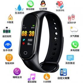 智能手环手表运动计步适用小米华为苹果荣耀4手机5代