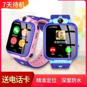 儿童电话手表中小学生天才防水定位手机男女拍照触屏