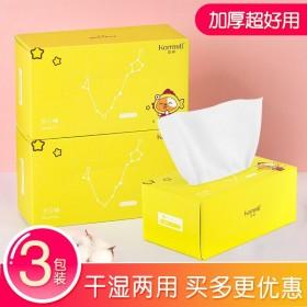 3盒240抽婴儿棉柔巾洗脸巾宝宝成人通用加大加厚