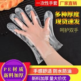 厂家现货 一次性手套透明塑料薄膜食品级pe厨房餐5