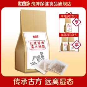 30包劲牌持正堂红豆薏米茶蒲公英茶祛湿气赤小豆芡实