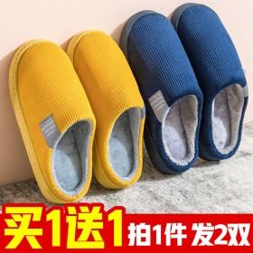2双棉拖鞋室内防滑保暖厚底包跟冬款男女通用拖鞋